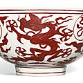 A very rare iron-red painted 'dragon' bowl, mark and period of jiajing