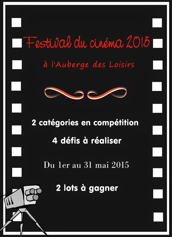 festival cinema 2015