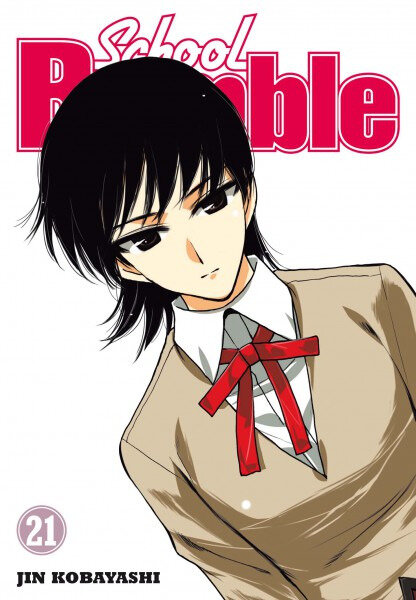school-rumble-manga-volume-21-simple-46469[1]