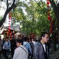 Do you hutong? ou le 5ème festival de la nanluoguxiang