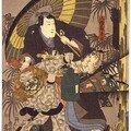 Kunisada-Hachiman