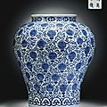 A rare large blue and white 'Shou'-character jar, Wanli six-character mark in underglaze blue within a double circle and of the period (1573-1619)
