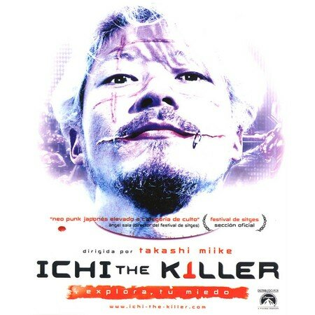 Ichi_The_Killer_Divx_frontal_DVD