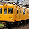 '1001' new yellow livery (sept. 2012)