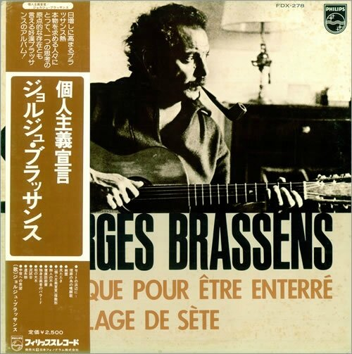 Georges+Brassens+-+Supplique+Pour+%CAtre+Enterr%E9+A+La+Plage+De+S%EAte+-+LP+RECORD-487681