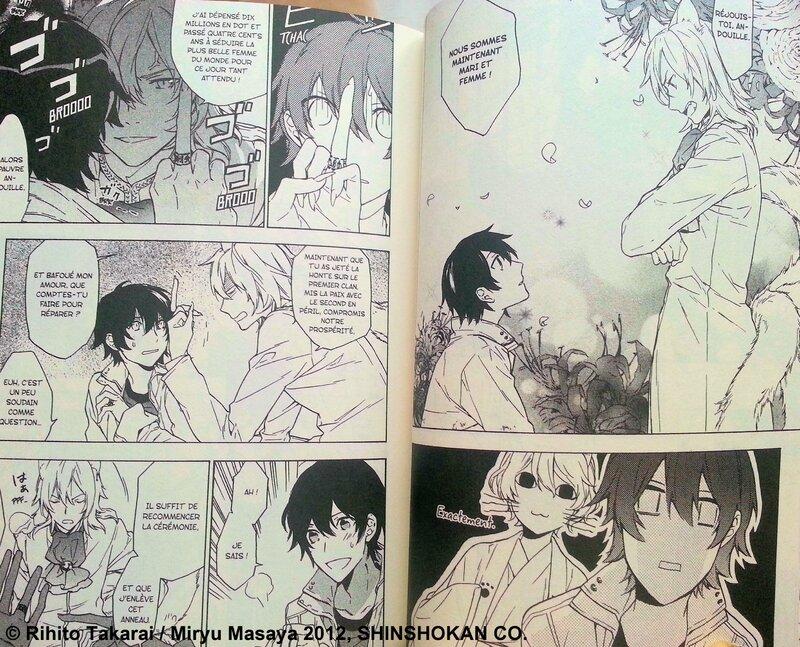 The bride of the fox spirit Rihito Takarai Miryû Masaya fantastique Taifu Comics yaoi scan 01