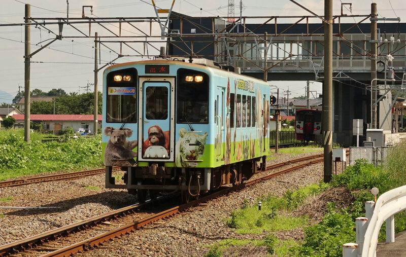 Jap' Summer 2017 400
