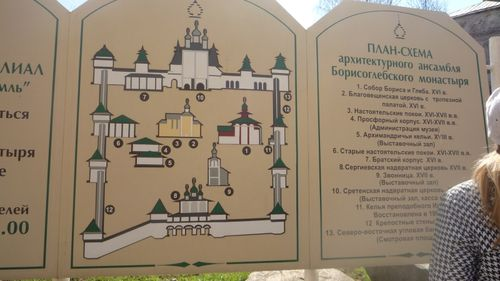 Monastère Borisoglebskiy