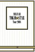 tokyo star tour