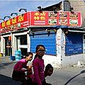 2014 10 19 dukou lu shangpu lu 4519