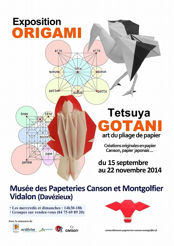 s-Affiche expo origami Tetsuya GOTANI au musee canson et montgolfier 2014