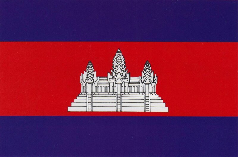 cambodge officiel