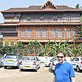 Kochi 007 (Kerala) 2016