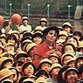 Michael jackson à la nagatacho elementary school de tokyo, le 30 septembre 1987