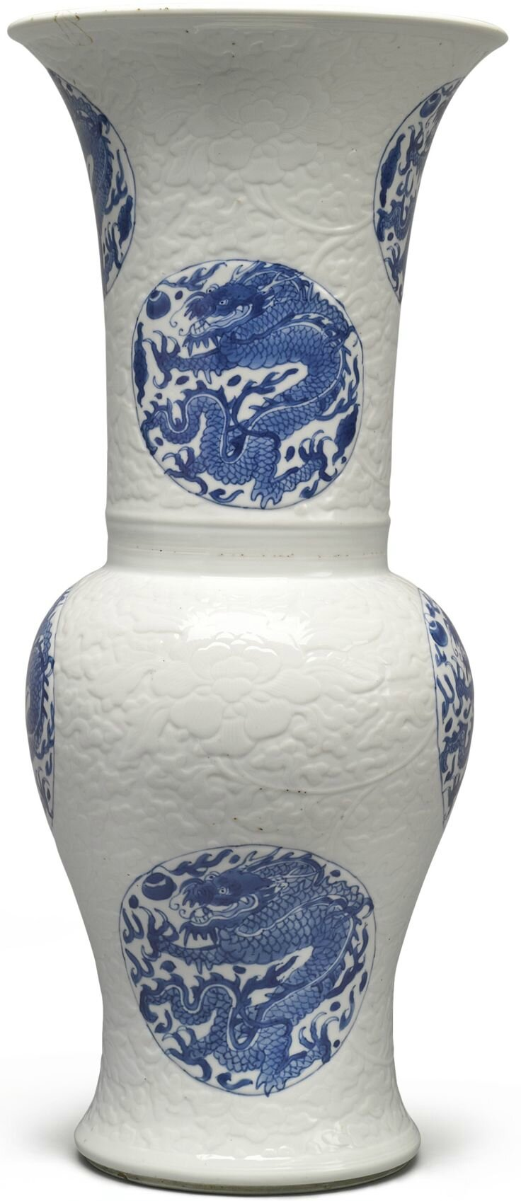 A blue and white molded yenyen vase, Qing dynasty, Kangxi period