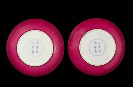 A_fine_pair_of_famille_rose_and_pink_enamel_eggshell_dishes2
