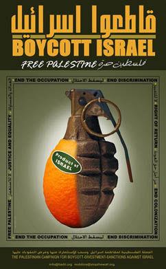 grenade_israel