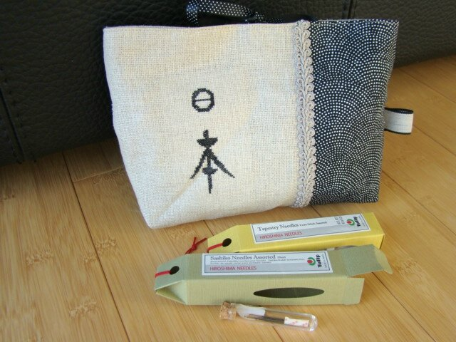 Japanese pouch