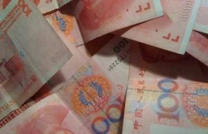 quel_salaire_pour_bien_vivre_en_chine_