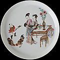 Dish, porcelain painted in overglaze enamels in the famille rose palette and gilding, China, Qing dynasty, Yongzheng mark and pe