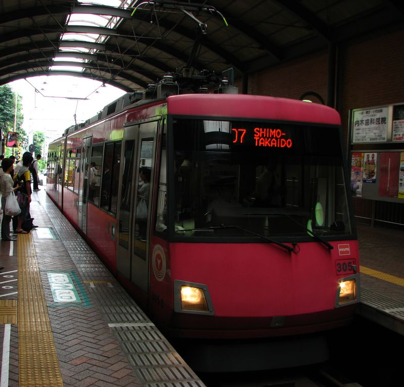 Tôkyû 305, Shimo-Takaido eki
