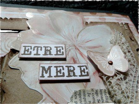 page__tre_m_re4