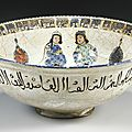 A kashan minai pottery bowl with enthroned figure, persia, 13th century