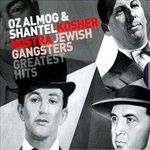 1308339490_kosher-nostra-jewish-gangsters-greatest-hits