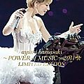 Power of music dvd : cover et trackliste
