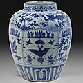 A very rare armorial blue and white jar for the Portuguese market, Ming dynasty, Wanli period, circa 1590