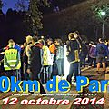 11. 20km de Paris
