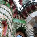 Comillas-Capricho de Gaudi