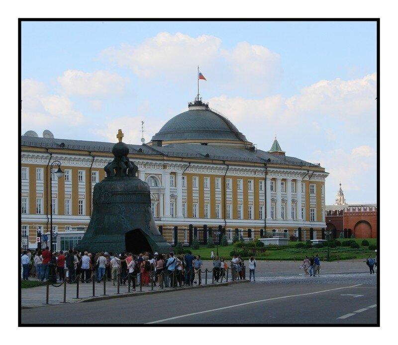 Russie 431