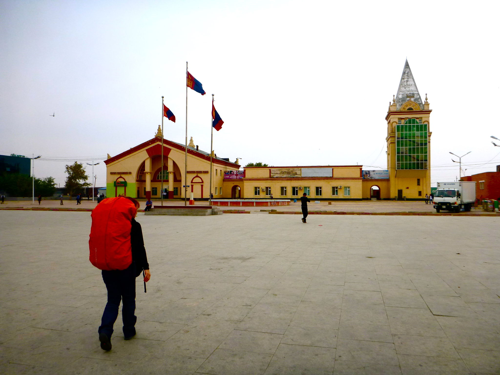 Gare de Zamin Ud