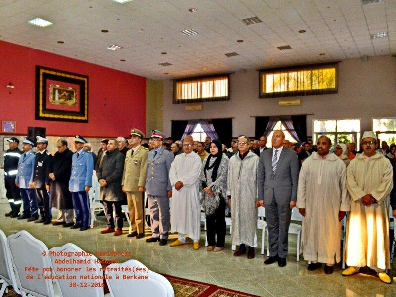Fête pour honorer des retraités(ées) de l'éducation nationale à Berkane 30-12-2016 (10)