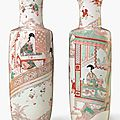 A pair of very large iron-red and famille verte rouleau vases, kangxi period (1662-1722)