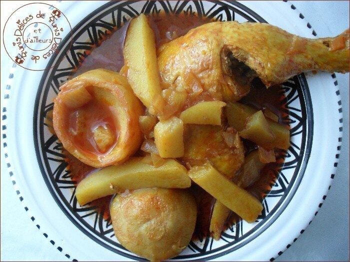 Marquit gannariya 2