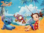 Série TV japonaise Stitch !