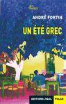 un ete grec