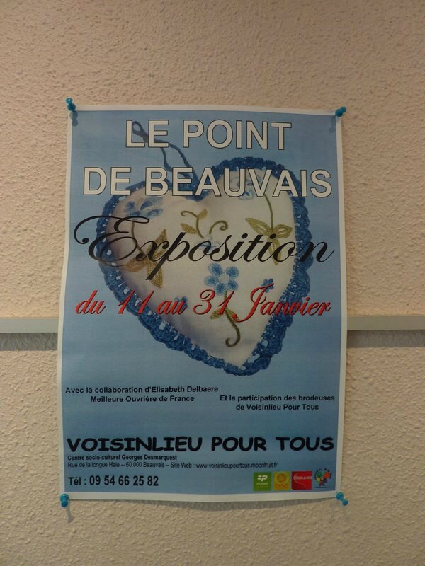 201512 expo affiche
