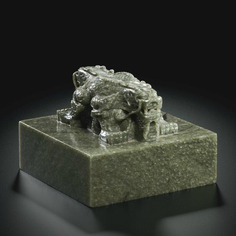 An Imperial Green Jade 'wufu wudai tang guxi tianzi bao' Seal