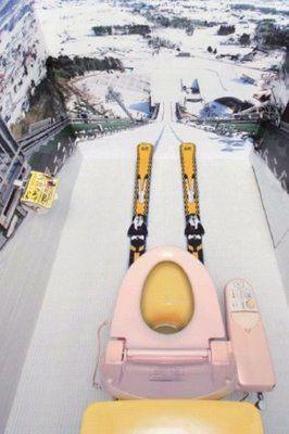 Ski_Jump_Toilets