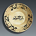 Bowl, Iran, 10th century CE