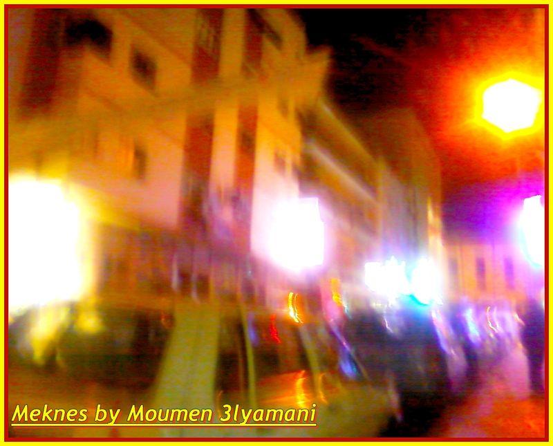 Rue Antsirabé Meknes