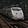 Shinkansen 800, Kagoshima-Chûô eki