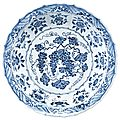 The mahin banu 'grape' dish: a magnificent and storied blue and white dish, ming dynasty, yongle period, circa 1420