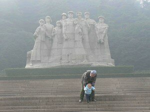 ____Nanjing___Yuhuatai___Cimetary_of_Revolutionary_Martyrs_Son_and_Grand_Father4