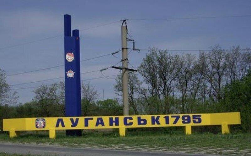 lougansk2