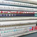 livres 055