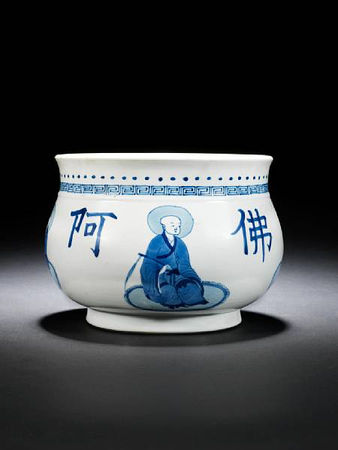 A_blue_and_white_bomb__incense_burner